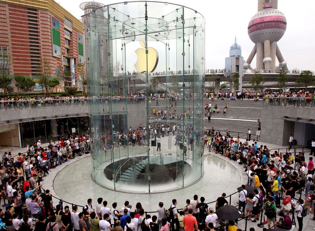 APPLE-PUDONG